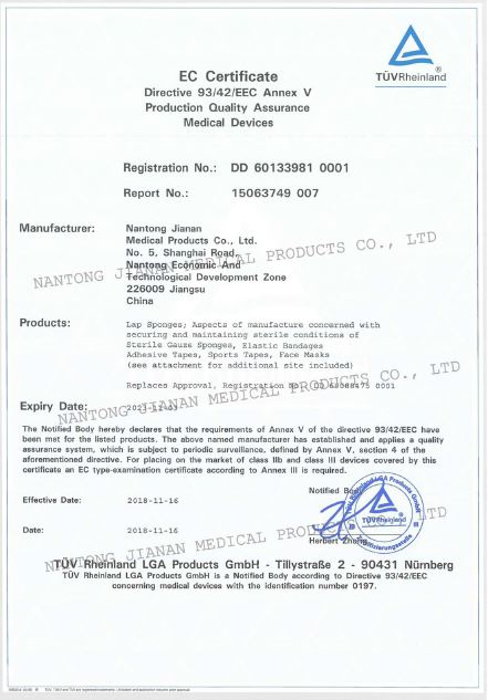 KN 95 MASCHERINA MONOUSO - Nuovo - Mascherina Igienica